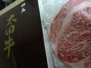 20120504_1.JPG