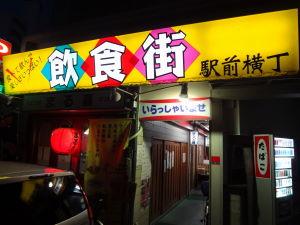 20120817_0.JPG