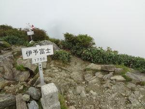 20120902_8.JPG