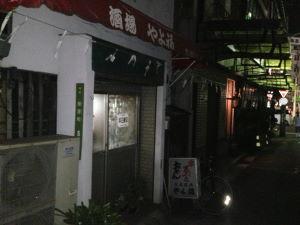 20121102_1.JPG
