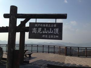 20140102_5.JPG