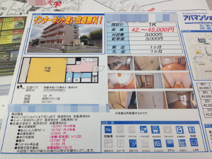20140309_1.JPG