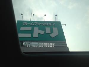20140312_1.JPG