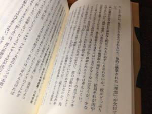 20140601_1.JPG