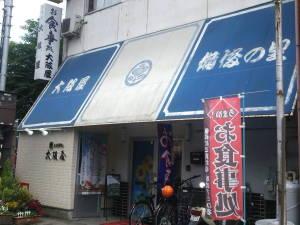 20140715_2.JPG