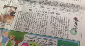 20140718_1.JPG