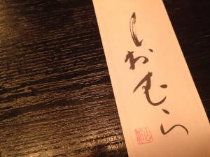20140805_2.JPG