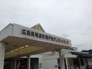20140829_3.JPG
