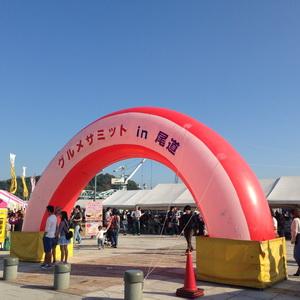 20141027_11.JPG