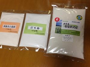 20141103_2.JPG