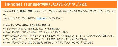 20141107_1.jpg