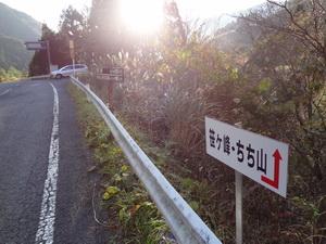 20141115_18.JPG