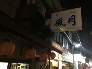 20141220_3.JPG