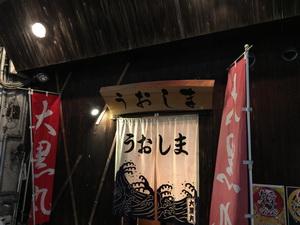 20141229_08.JPG
