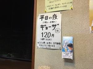 IMG_9082.JPG